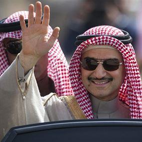 الوليد بن طلال رفض التسوية ويستعد لمصيره