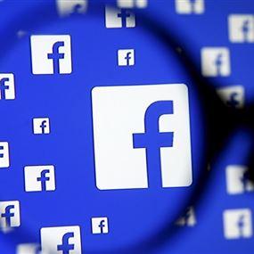 فيسبوك بلا إعلانات.. خاصية جديدة تعرف عليها