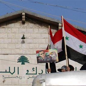 ما قصة الرسالة التي تلقاها لبنان من الحكومة السورية؟