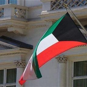 دعوةٌ من الكويت إلى مواطنيها بشأن السفر إلى لبنان