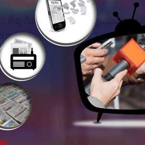 خلاصة تقرير الرصد الإعلامي المرئي والمسموع والإلكتروني
