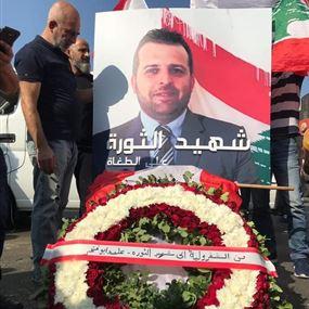 المعتصمون في الشفروليه رفعوا صورة علاء ابو فخر