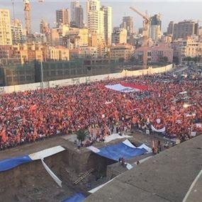 أوساط 14 آذار تتهم الوطني الحر بالإلتفاف على الطائف!