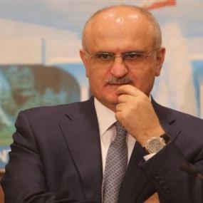هل يفعلها الوزير علي حسن خليل؟