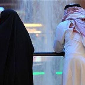 فتاة سعودية تخطف عريسها وتصوره عاريا