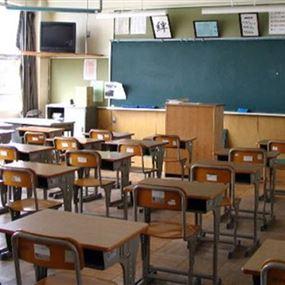 المدارس الكاثوليكية تعلن الإقفال يوم الثلاثاء
