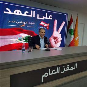 جبران باسيل رئيساً للتيار بالتزكية
