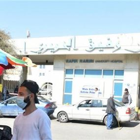 مستشفى الحريري: 6 إصابات كورونا جديدة والعدد ارتفع الى 22