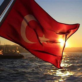 هل سيتأثر لبنان بما يجري في تركيا؟