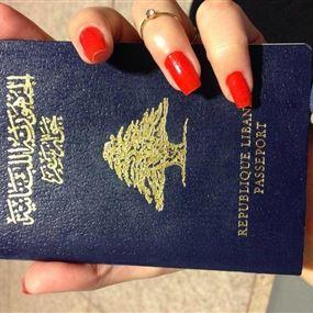 تعميم هام من الأمن العام بشأن جوازات السفر