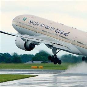 أنباء غير سارة للمسافرين على متن الخطوط السعودية