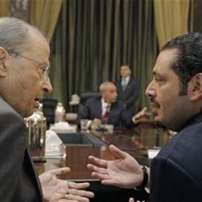 عون يرفض 3 حلول لأزمة المرسوم.. وبري غاضب من الحريري!