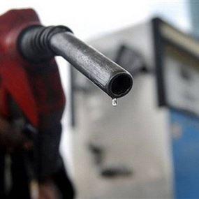 وزير الطاقة حدد اسعار المحروقات