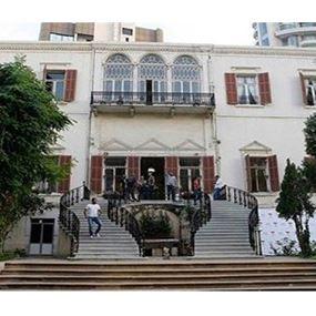 ما صحة اقتحام مبنى وزارة الخارجية؟