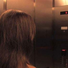 في الحمرا: تحرّش بها داخل المصعد.. ثبّتها وحاول تقبيلها!