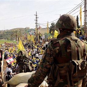 حزب الله غير مرتاح للزيارة