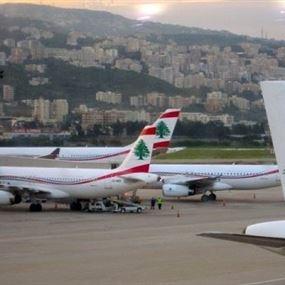 إثيوبية اخترقت أسوار المطار للهرب من لبنان