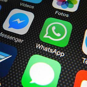 واتسآب يختبر ميزة جديدة بالاشتراك مع فيسبوك