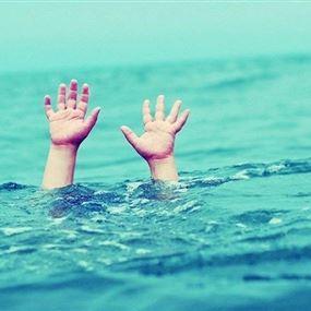 وفاة طفلة غرقًا في قناة للري