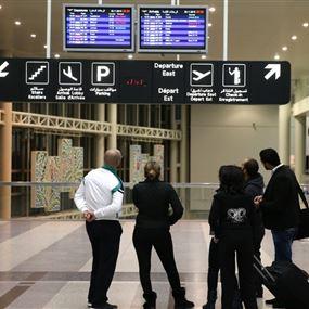 وضع حقيبة كوكايين داخل مرحاض مطار بيروت مقابل 10000 دولار
