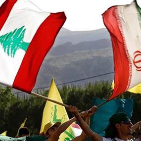 رسالة مزدوجة من طهران.. الامر لي في لبنان