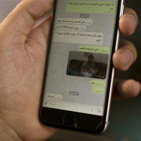 داعش يبيع الفتيات عبر تطبيقات الهاتف!