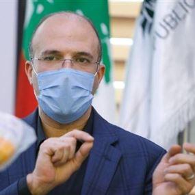 وزير الصحة: عملية التلقيح في لبنان ستبدأ بالرؤساء الثلاثة