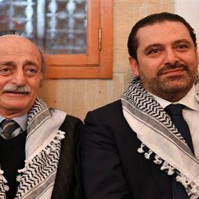الحريري وجنبلاط يرفضان التطبيع مع النظام السوري