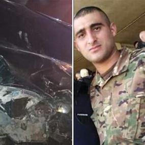 حادث سير مروع ضحيته جندي في الجيش اللبناني
