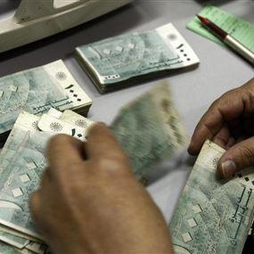 المال يُسبِّب مشكلات عائلية وزوجية