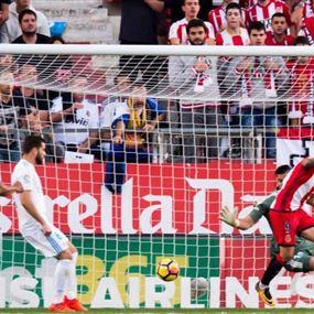 هدف مثير للجدل في مباراة جيرونا وريال مدريد