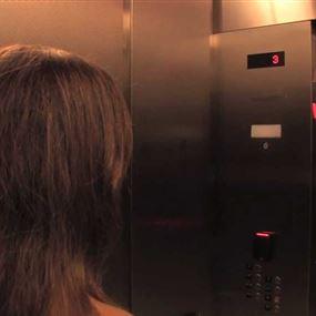 سوري تحرّش بامرأة فرنسية داخل مصعد المبنى في الأشرفية