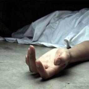 امرأة ثلاثينيّة وطفلة.. جثتان داخل شقّة في الكحالة