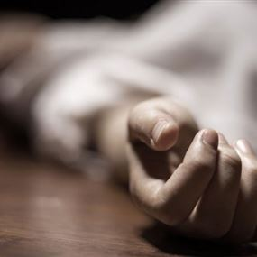 رامي.. جثة في حمام أحد المراكز التجاريّة