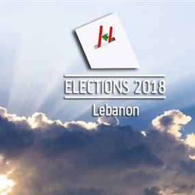 ملف انتخابي شامل - انتخابات 2018: الى الاقتراع.. در!