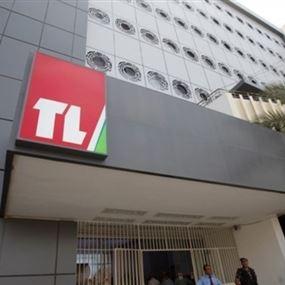 تلفزيون لبنان VS هيئة الاشراف على الانتخابات
