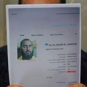 داعش يعلن مقتل نجل أبو بكر البغدادي في سوريا
