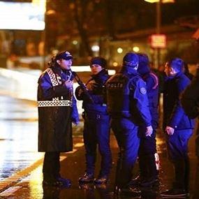 مقتل شرطي طعنا بسكين
