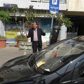 بالصوت والصورة: محضر ضبط غير قانوني بحق أبو سليم