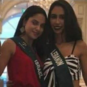 سحب لقب ملكة الجمال من اللبنانية سلوى عكر!