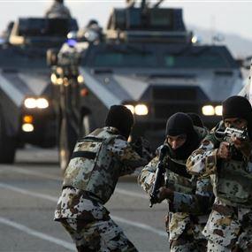 السعودية تحبط هجومًا إرهابيّا استهدف مركزًا أمنيًا