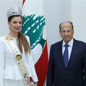 بالصور: ملكة جمال لبنان في قصر بعبدا