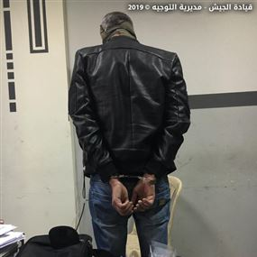 هذا ما كان يقوم به احد السوريين في الزلقا