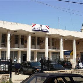 إستقالة 10 أعضاء من بلدية حلبا