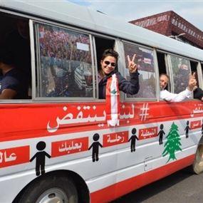 السفارة الاميركية ترد على تمويل بوسطة الثورة