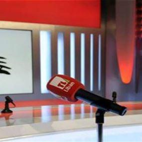 إصابة أحد موظفي تلفزيون لبنان بفيروس كورونا