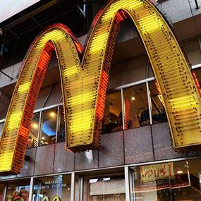 بيع الكوكايين في أحد فروع ماكدونالدز إلى جانب الوجبات