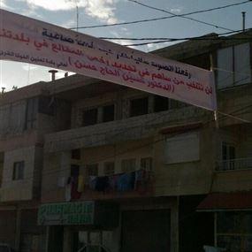 بالصور: لافتات تتسب بتوتر وبلبلة في تمنين بسبب معالي الوزير