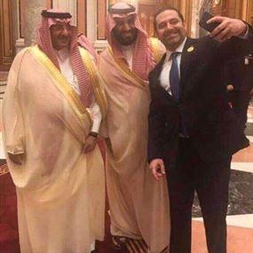 مجتهد: هكذا رفض الحريري التنازل وقلَب الطاولة على بن سلمان