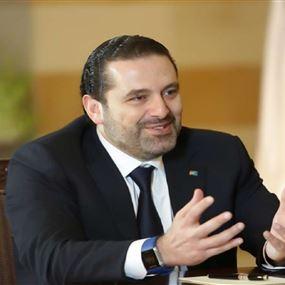 أغنية موجهة للرئيس سعد الحريري...
